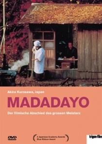 Madadayo - Poster / Capa / Cartaz - Oficial 6