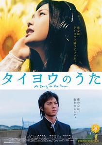 Midnight Sun - Poster / Capa / Cartaz - Oficial 1