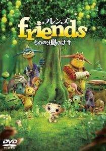 Friends: Mononoke Shima no Naki - Poster / Capa / Cartaz - Oficial 1