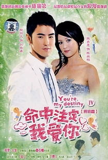 Fated to Love You - Poster / Capa / Cartaz - Oficial 1