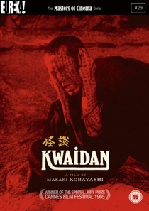 Kwaidan - As Quatro Faces do Medo - Poster / Capa / Cartaz - Oficial 12