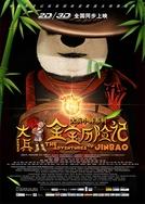The Adventures of Jinbao (The Adventures of Jinbao)