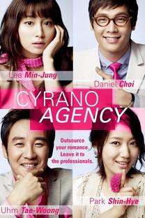 Cyrano Agency - Poster / Capa / Cartaz - Oficial 6