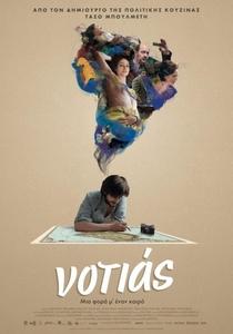 Notias - Poster / Capa / Cartaz - Oficial 1