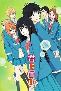 Kimi ni Todoke (2ª Temporada) - Poster / Capa / Cartaz - Oficial 9