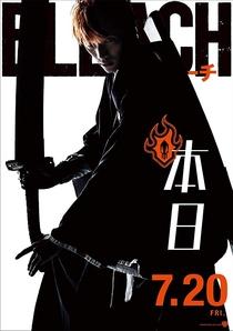 Bleach - Poster / Capa / Cartaz - Oficial 5