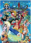One Piece: Saga 11 - Vs. Younkous (One Piece: Saga 11 - Vs. Younkous)