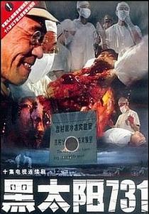 Campo 731: Bactérias, a Maldade Humana - Poster / Capa / Cartaz - Oficial 1