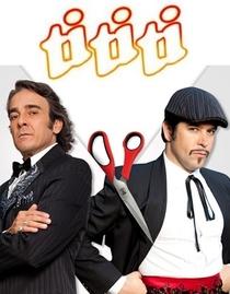 Ti Ti Ti - Poster / Capa / Cartaz - Oficial 1