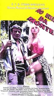 No Eixo da Morte - Poster / Capa / Cartaz - Oficial 1