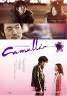 Love for Sale (Camellia)