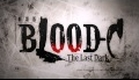 劇場版『BLOOD-C The Last Dark』予告編