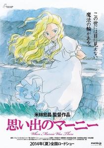 As Memórias de Marnie - Poster / Capa / Cartaz - Oficial 1