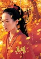 Herói (Ying Xiong )