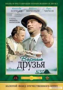 Os Verdadeiros Amigos - Poster / Capa / Cartaz - Oficial 1