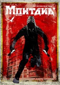 Montana - Poster / Capa / Cartaz - Oficial 2