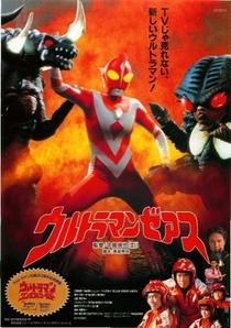 Ultraman Zearth - Poster / Capa / Cartaz - Oficial 1