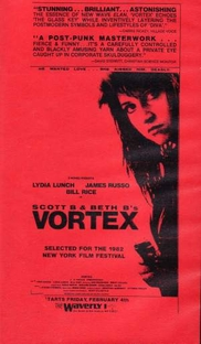 Vortex - Poster / Capa / Cartaz - Oficial 1
