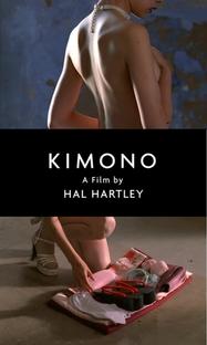 Kimono - Poster / Capa / Cartaz - Oficial 1