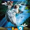 I Will Survive no trailer final da animação RIO 2, de Carlos SAldanha