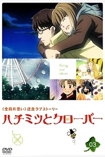 Honey & Clover (1ª Temporada) - Poster / Capa / Cartaz - Oficial 3