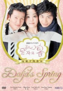 Dal Ja's Spring - Poster / Capa / Cartaz - Oficial 13