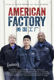 Indústria Americana - Poster / Capa / Cartaz - Oficial 2