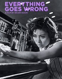 Everything Goes Wrong - Poster / Capa / Cartaz - Oficial 1