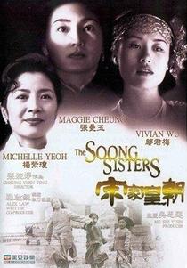 As Irmãs Soong - Poster / Capa / Cartaz - Oficial 3