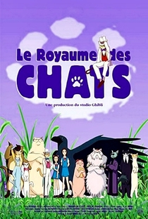 O Reino dos Gatos - Poster / Capa / Cartaz - Oficial 20