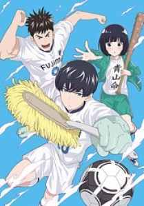 Keppeki Danshi! Aoyama-kun - Poster / Capa / Cartaz - Oficial 1