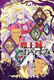Sleepy Princess in the Demon Castle - Poster / Capa / Cartaz - Oficial 1