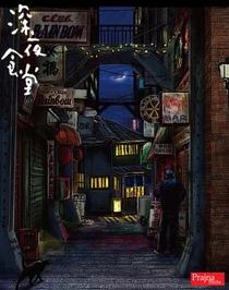 Midnight Food Store - Poster / Capa / Cartaz - Oficial 22