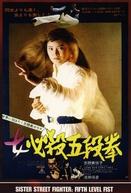 Sister Street Fighter: Fifth Level Fist (Onna hissatsu godan ken)