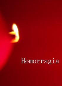 Homorragia - Poster / Capa / Cartaz - Oficial 1