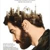 FILMES E GAMES - E tudo sobre a cultura POP | O Homem Duplicado (Enemy) - Crítica