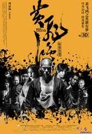 O Despertar da Lenda (Huang feihong zhi yingxiong you meng)