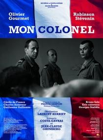 Meu Coronel - Poster / Capa / Cartaz - Oficial 1