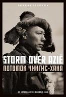 Tempestade Sobre a Ásia (Potomok Chingis-Khana)