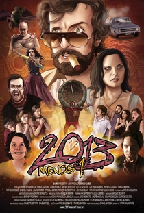 2013 Menos 1 - Poster / Capa / Cartaz - Oficial 1