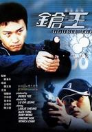 Prazer de Matar (Cheong wong)
