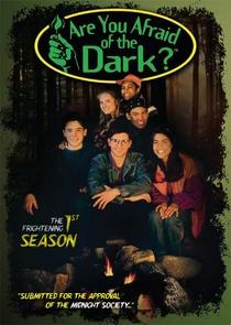Clube do Terror (1ª Temporada) - Poster / Capa / Cartaz - Oficial 2