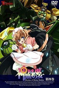Kannazuki no Miko - Poster / Capa / Cartaz - Oficial 5