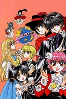CLAMP in Wonderland (ワンダーランド1でCLAMP)