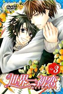 Sekaiichi Hatsukoi (1ª Temporada) - Poster / Capa / Cartaz - Oficial 15