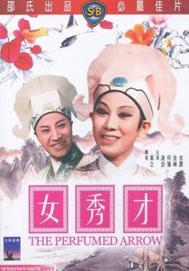 Nu Xiu Cai - Poster / Capa / Cartaz - Oficial 1