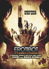 Erotibot - Poster / Capa / Cartaz - Oficial 3