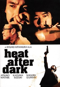 Heat After Dark - Poster / Capa / Cartaz - Oficial 1