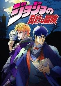 JoJo's Bizarre Adventure (1ª Temporada) - Poster / Capa / Cartaz - Oficial 1