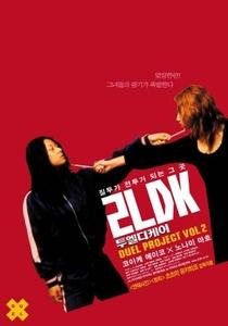 2LDK - Poster / Capa / Cartaz - Oficial 4